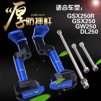适用于铃木gsx250r防摔杆骊驰GW250改装保险杠gsx250防原地倒车新