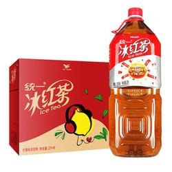 统一冰红茶整箱2L*6瓶过节聚会聚餐柠檬茶饮料江浙沪皖包邮