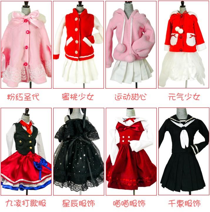 60厘米叶罗丽娃娃衣服夜萝莉仙子改妆洋娃娃换装连衣裙套装公主裙