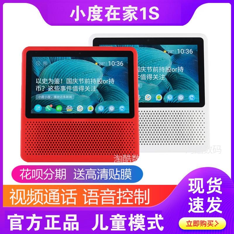 Аудио и видео конференц-системы Артикул 592587029867