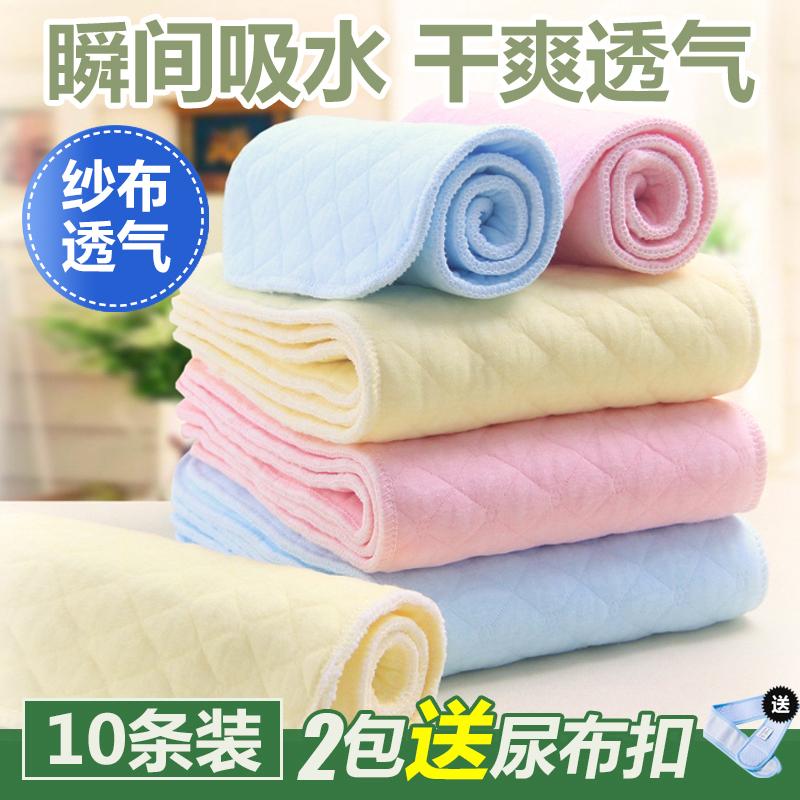 新生婴儿尿布纯棉可洗纱布介子布尿片表层全棉宝宝尿戒子小孩用品