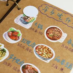 手帐贴纸美食食物合集自制菜单贴中餐家庭手绘风diy食谱抖音同款