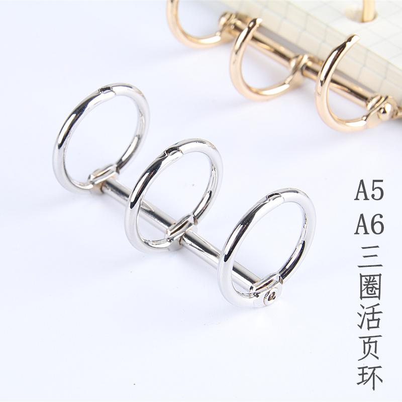 3 кольцо сыпучие листовое кольцо стол календарь кольцо календарь сломанный книжка хранение инструмент A5A6 универсальный книжный браслет