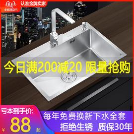 不锈钢水槽单槽 304厨房手工洗菜盆小户水池洗手盆洗碗池包邮