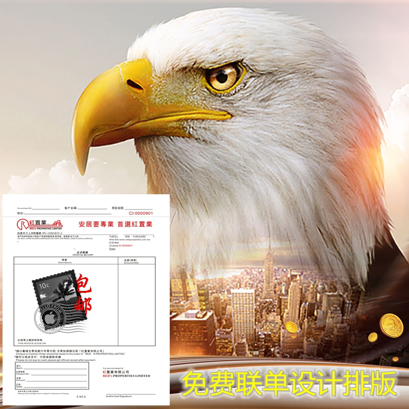 Housing agency commission receipt contract agreement study rent water electricity fee receipt color printing customized color sheet