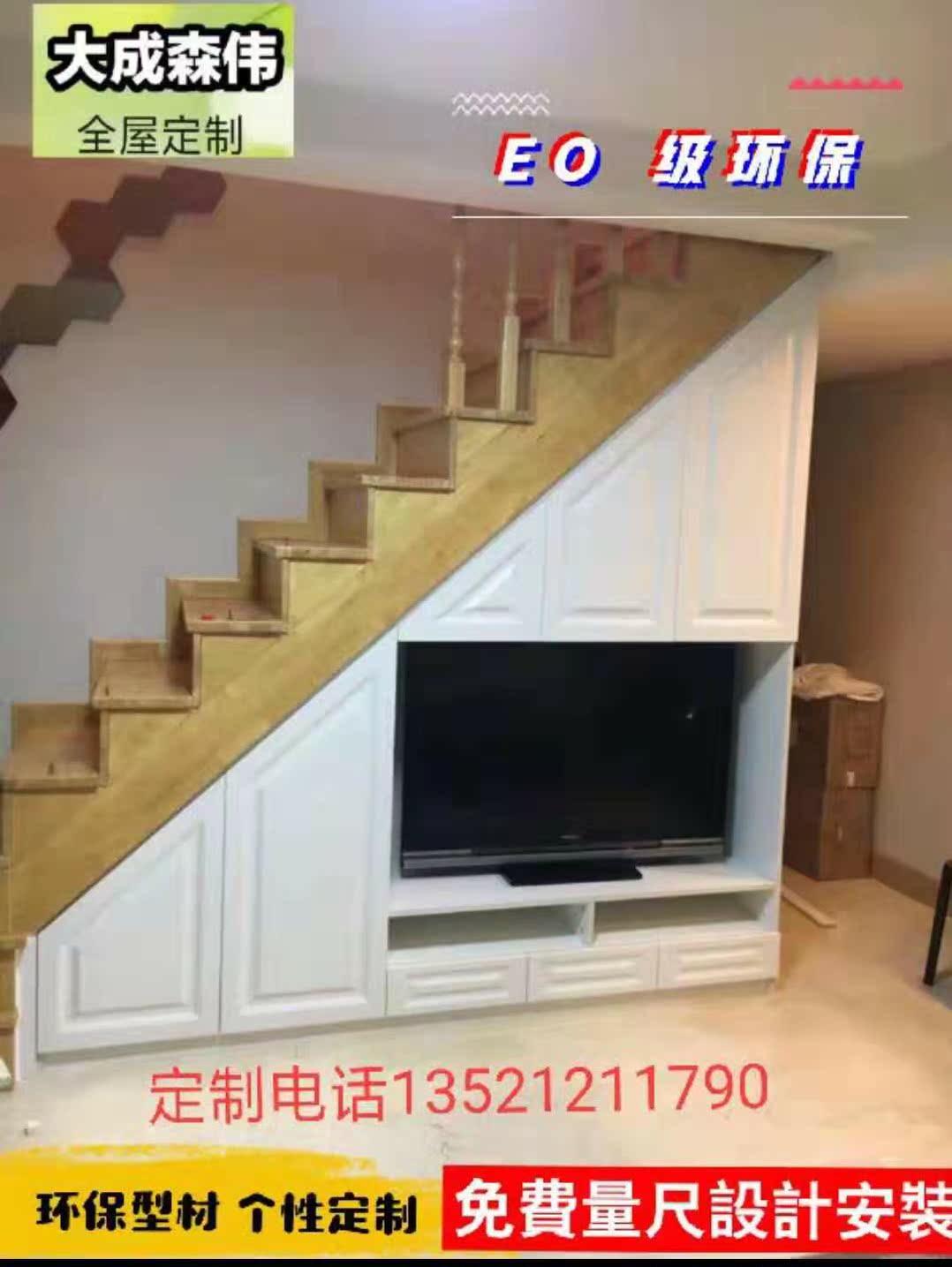 北京天津保定全屋定制板式家具露水河衣柜异形柜隐形床楼梯柜热销0件正品保证