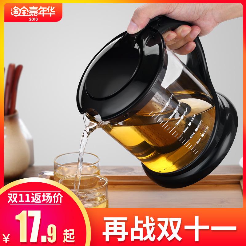 泡茶壶家用耐热玻璃水壶过滤耐高温大号大容量泡茶器加厚茶具套装