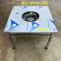 貴州80x80cm火鍋桌子烙鍋桌子雙層單層不銹鋼桌子電磁爐桌子包郵