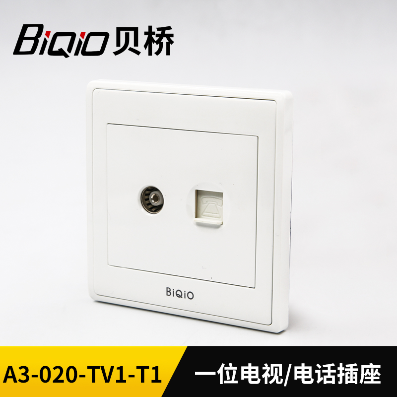 Beiqiao a3-020 / TV1 / T1 TV + telephone socket panel network TV panel switch socket wall plug