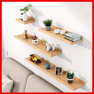 书架实木打孔一字板墙上置物架壁挂客厅电视墙面搁板挂墙壁隔板图片