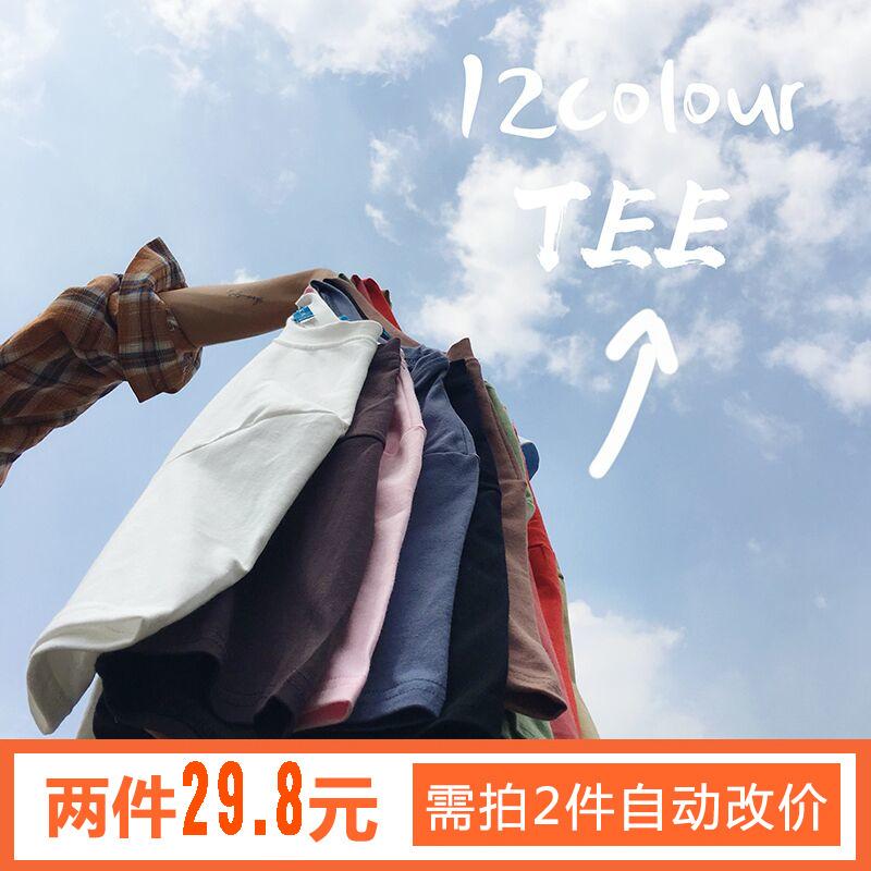 纯色短袖t恤女夏2018新款韩版学生百搭宽松紫色半袖纯棉体恤上衣