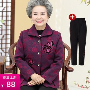 奶奶春装外套女中老年人妈妈套装服装老人衣服老太太春秋冬装上衣