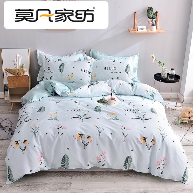 莫凡家纺四件套纯棉全棉100被套夏季床单被罩三件套床笠床品套件4