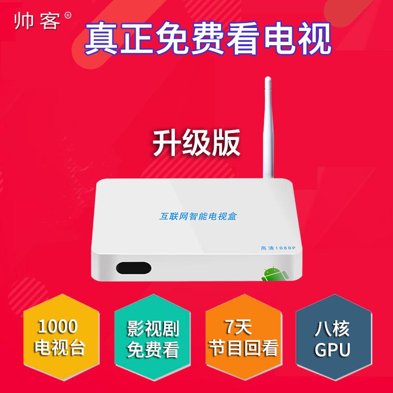 Hd сеть digital power телевидение телеприставки связь IPTV проводной беспроводной приемник коробка бесплатно смотреть телевидение