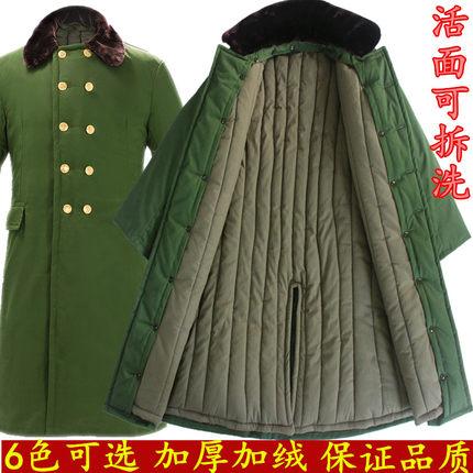 军大衣 棉大衣男冬季加厚长款保安大衣特种兵防寒服劳保棉袄棉服