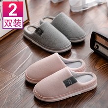 Women's home in cotton slippers 2019 new winter warm bag and indoor couple anti slip slippers in autumn and winter