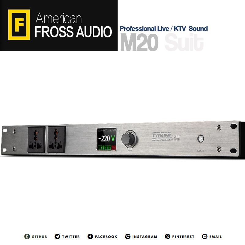 Fross/沸斯 M20 8路电源时序器 专业液晶数字电源管理器滤波保护