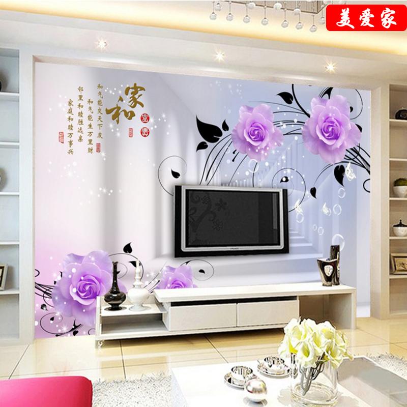 电视背景墙壁纸简约现代客厅墙纸3D立体影视背景墙8d无缝墙布壁画券后28.00元