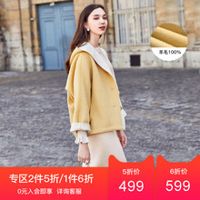 Three colors 2019 winter new haze blue little Hepburn short wool coat double faced woolen coat female