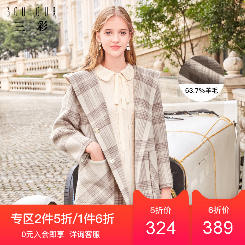 Tricolor 2019 winter new school style double faced woolen coat wool coat loose medium long children