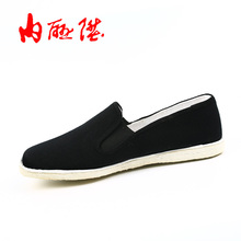 Men's shoes, old men's shoes, Beijing shoes, men's Handmade thousand layers, spring and autumn ritual, scarf, tongue 8111A