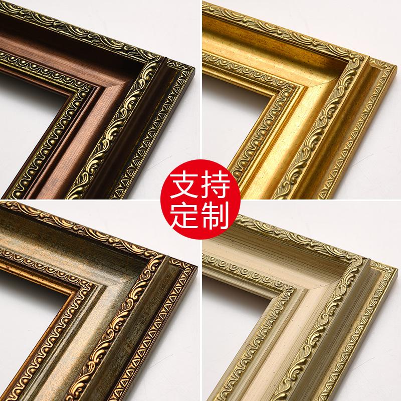 油画外框定做大油画装裱欧式油画框热销29件需要用券