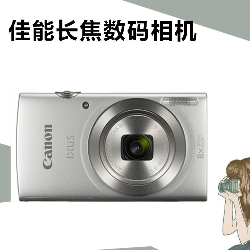 Canon/キヤノンIXUS 175中古デジタルカメラ2000万画素CCDレトロフィルムハイビジョンビデオ