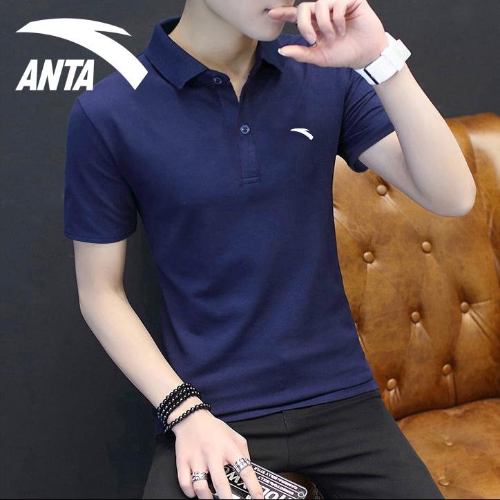 安踏短袖T恤男官网 2020夏季新款polo衫蓝透气翻领上衣速干半袖男