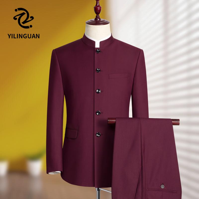 中山装套装男士青年修身中式新郎礼服红色中华立领西服中国风秋季