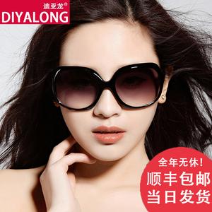 迪亚龙品牌墨镜女2021年新款偏光太阳镜女防紫外线大脸圆脸眼镜潮