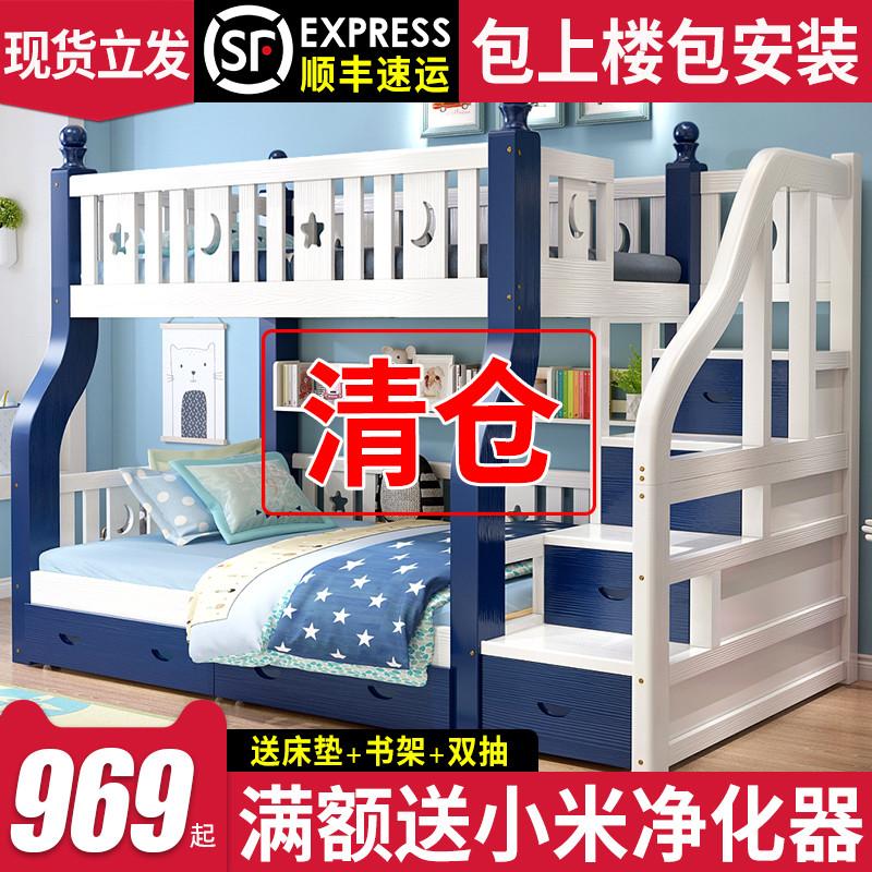 上下床双层床两层高低床全实木多功能成年子母床上下铺木床儿童床