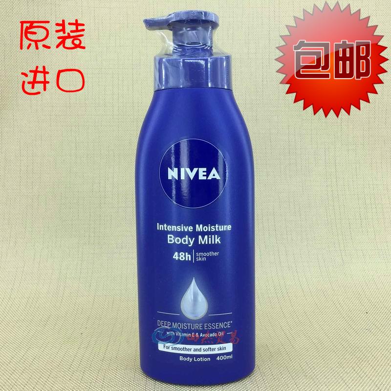 Nivea body lotion妮维雅身体乳深层润肤乳液保湿止痒润肤露400ml