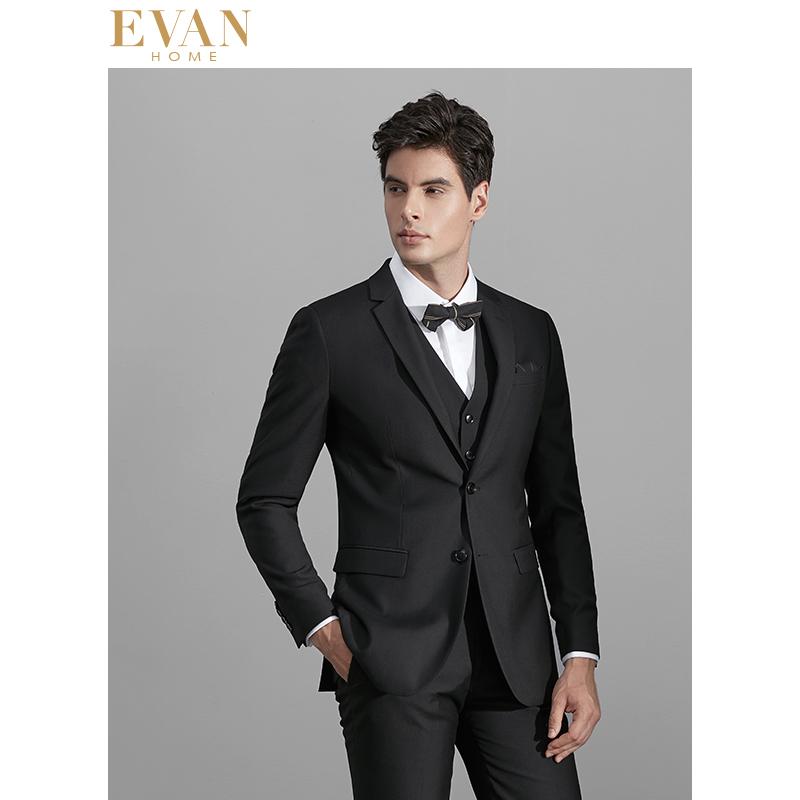 艾梵之家5系男士西服套装 修身商务正装职业装新郎结婚西装伴郎服