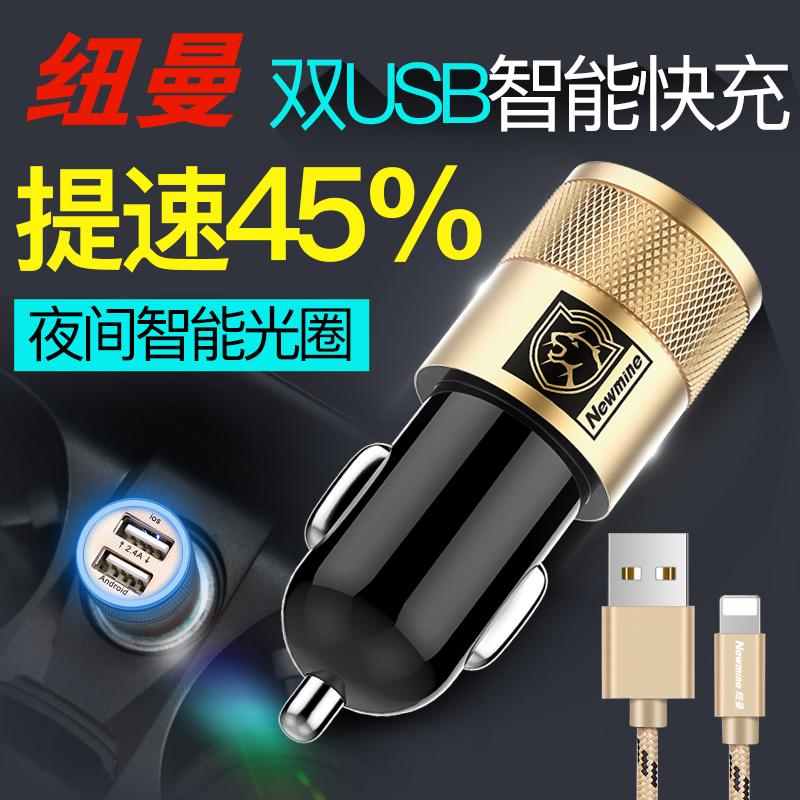 车载充电器手机快充汽车充多功能万能型usb一拖二转换插头点烟器