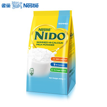 Flagship store Nestle Netherlands NIDO skimmed high calcium imported milk powder for women adults 400g