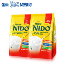 Flagship store Nestle Netherlands imports 900g*2 bags of high-calcium full-fat milk powder for adult women