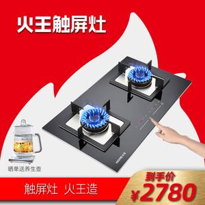 领300元券购买hione /火王2x1 / b全触控燃气灶