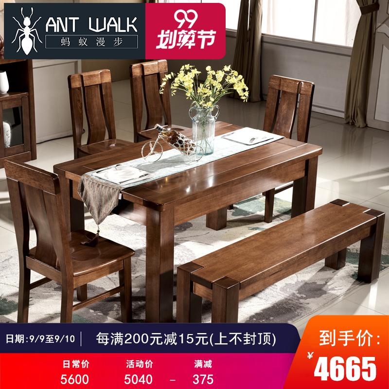 黑胡桃木餐桌椅组合6人4人长方形吃饭桌子全实木简约现代中式家具