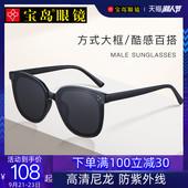 2020新款时尚太阳眼镜女大脸显瘦潮韩版男开车gm墨镜防紫外线