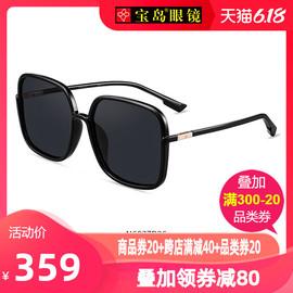 海俪恩墨镜超大框板材偏光防紫外线男方形太阳眼镜网红女韩版6827图片