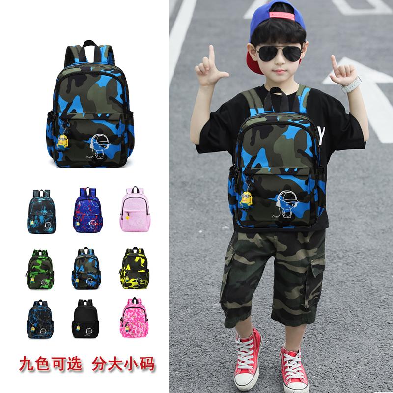 儿童出行小背包潮男孩子户外轻便小学生男童旅游书包双肩包夏令营