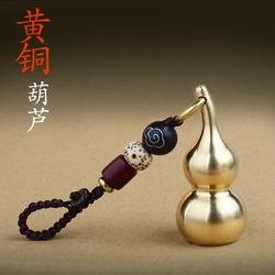 黄铜汽车钥匙挂件小葫芦钥匙扣男实心纯铜手工个性创意高档钥匙链