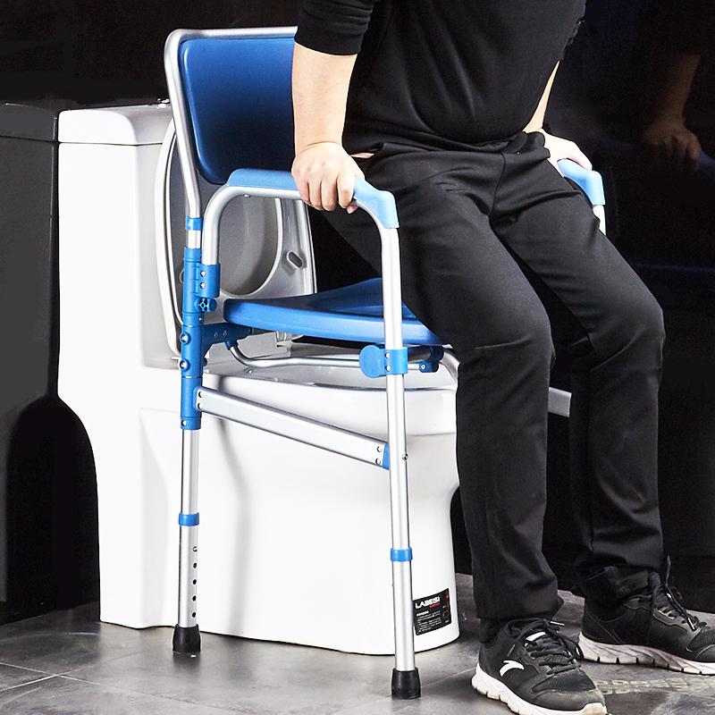Старик сидел стул со складыванием Беременная женщина туалет инвалиды мобильный туалет стул домой приземистый стул стул стул