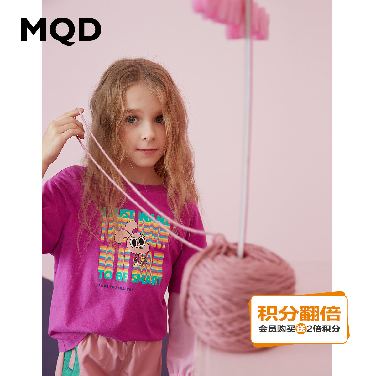 Mqd children's T-shirt 2020 spring new children's all-around fake two round neck off shoulder Korean style T-shirt