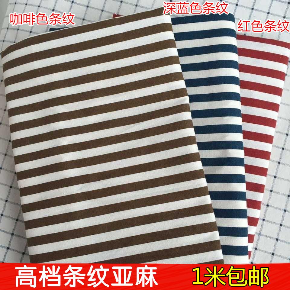 Ткань / Ткань для штор Артикул 544821918838