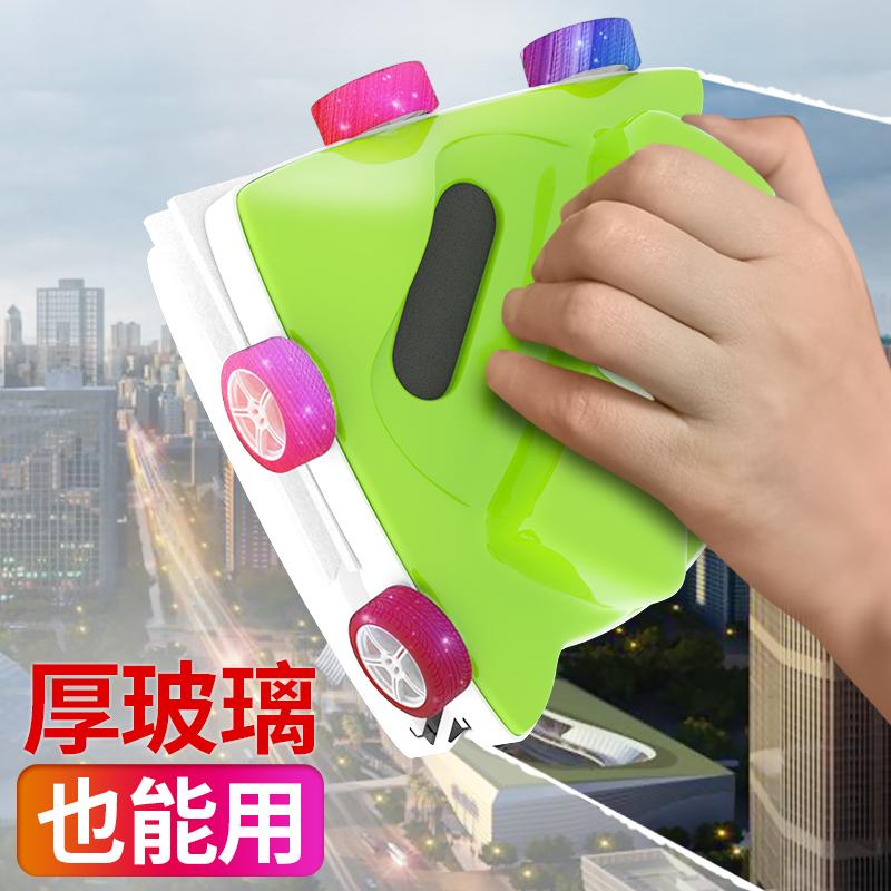 雙面擦玻璃神器檫插窗戶萬用雙層厚高層高空高樓強力可調磁鐵家用