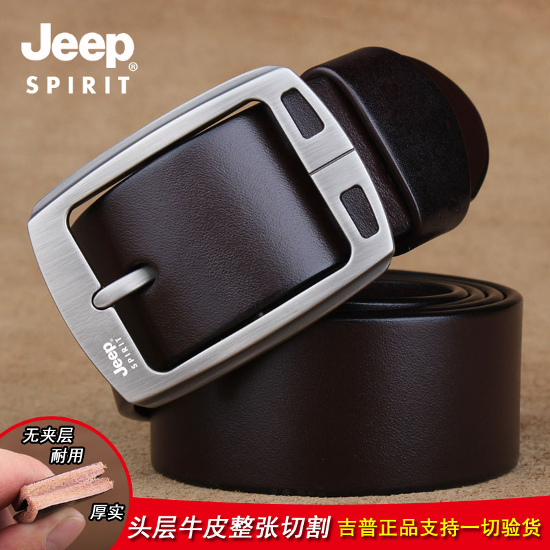 Top layer pure cowhide Jeep genuine mens needle buckle belt leisure youth trouser belt extended wide belt leather
