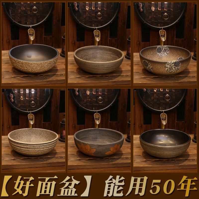 Раковины для ванной комнаты Артикул 592315746456