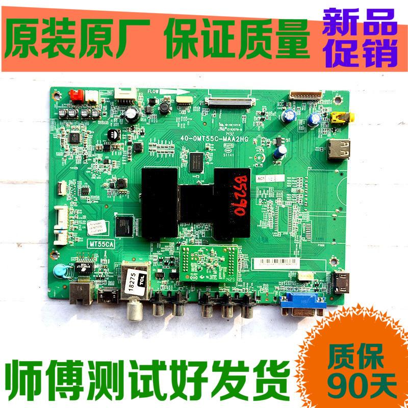 原装TCL B48A380主板40-0MT55C-MAA2HG配LVF480CS0T E25 V1