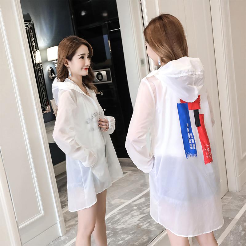 防晒衣女2018夏季新款中长款宽松印花防晒服防紫外线韩版长袖外套